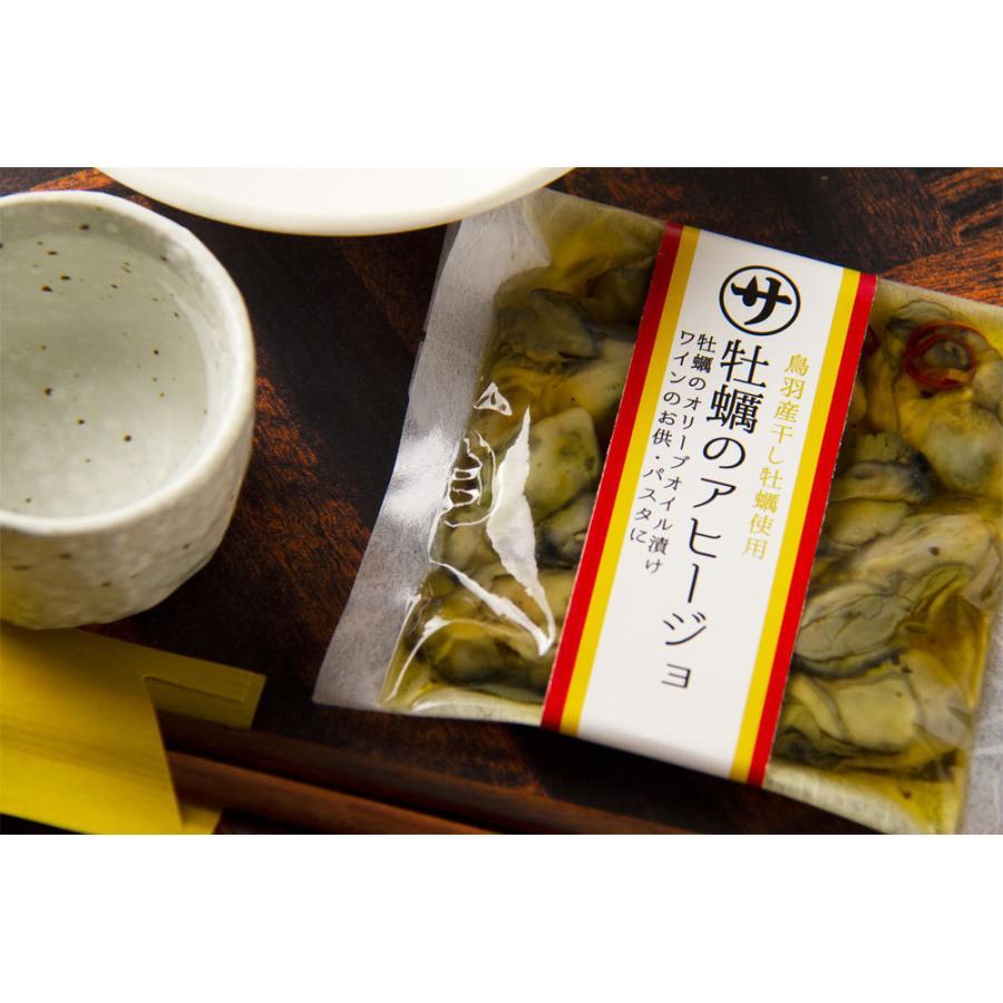 牡蠣 オリーブオイル漬け 牡蠣のアヒージョ 伊勢志摩鳥羽産 85g マルサ商店 |kashiko