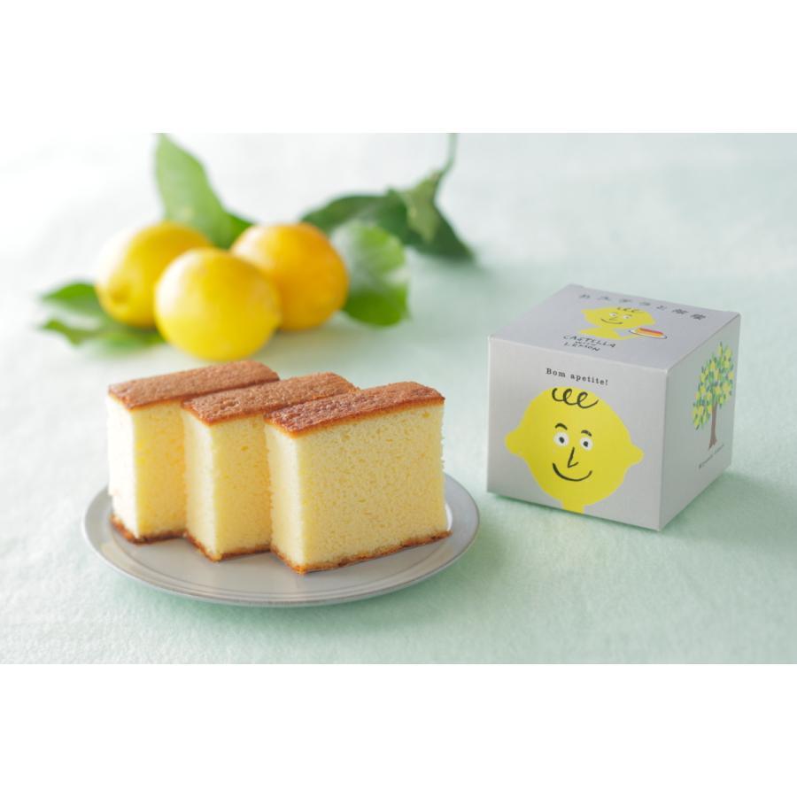 カステラと檸檬 Castella with Lemon 長崎 ギフト お取り寄せグルメ|kashuen-moricho