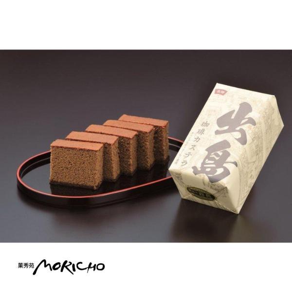 出島珈琲カステラ(5枚カット) カステラ 長崎 コーヒー|kashuen-moricho
