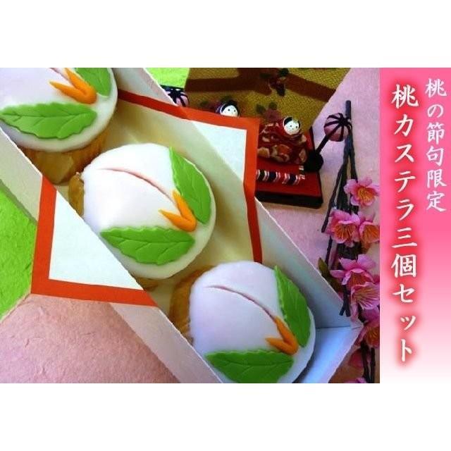 桃カステラ(1個、2個、3個、5個) ひな祭り|kashuen-moricho|03