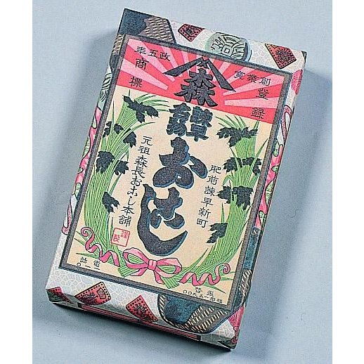 復刻版黒おこし お取り寄せグルメ kashuen-moricho 05