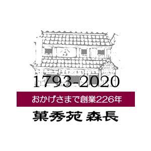半熟 生カステラ(プレーン) 【冷凍配送】ギフト お取り寄せグルメ|kashuen-moricho|07
