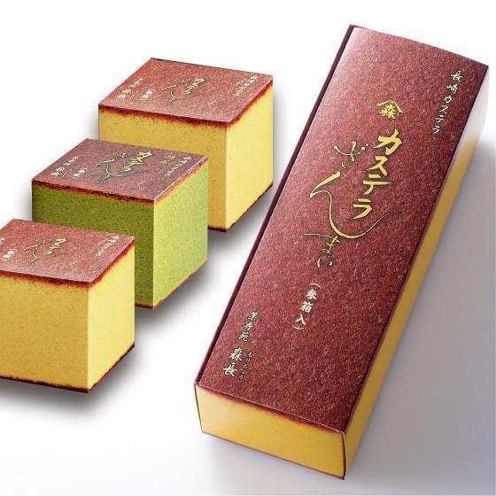 (3箱セット)カステラざんまい たくさんの味から3箱お選びいただけます! お取り寄せグルメ 三密|kashuen-moricho