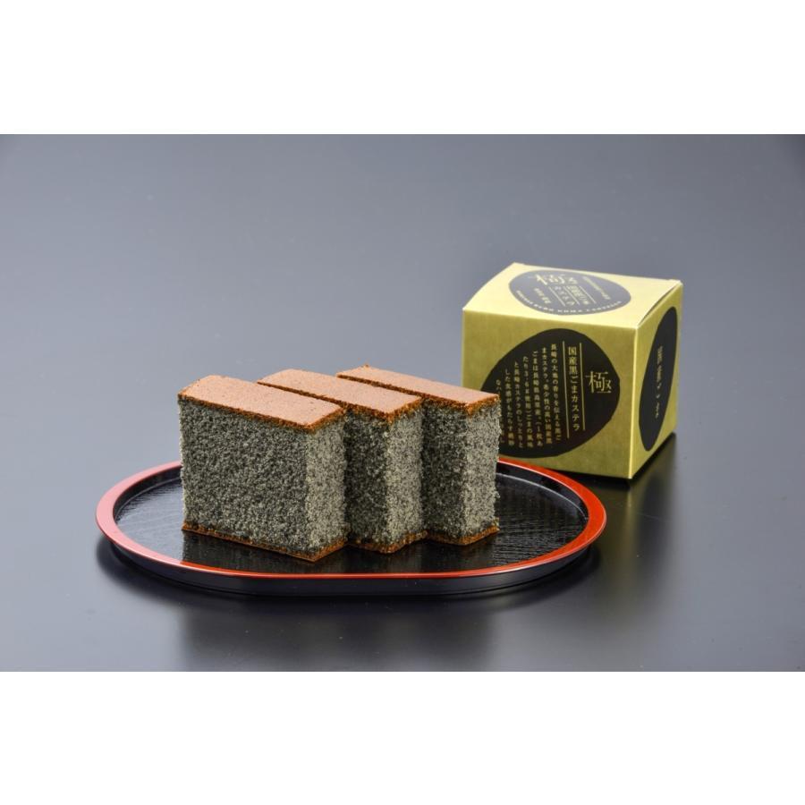 (3箱セット)カステラざんまい たくさんの味から3箱お選びいただけます! お取り寄せグルメ 三密|kashuen-moricho|04