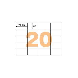 ヒサゴ プリンタ用ラベル A4 20面カット 100枚入 kasugado 02