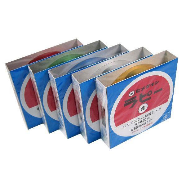 セメダイン ラピーテープ(粘着キラキラテープ)|kasugado