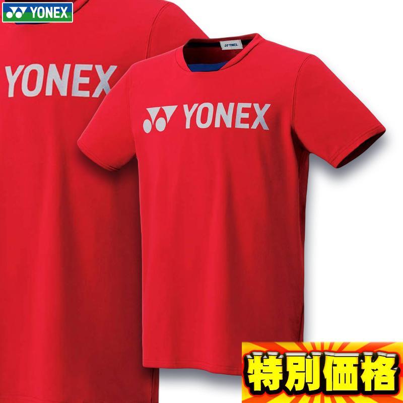 おしゃれ ヨネックス YONEX 定番から日本未入荷 ユニドライTシャツ 16416 3色展開 フィットスタイル