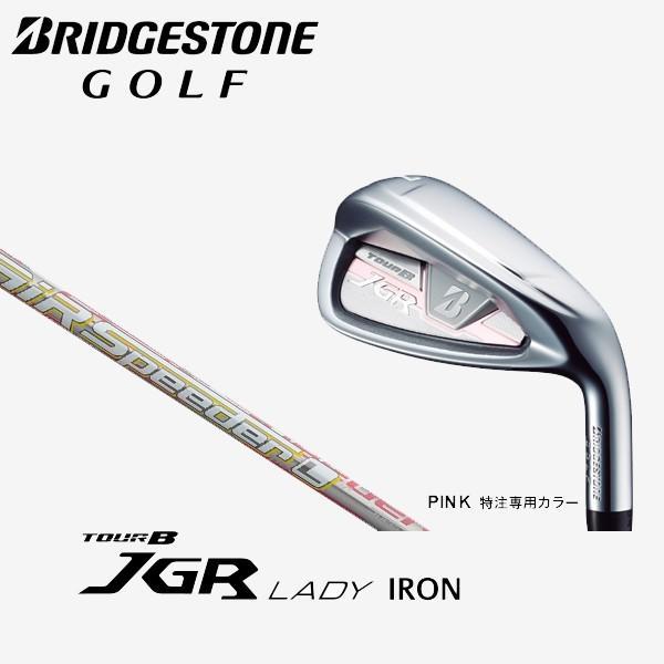 ブリヂストン ゴルフ TOUR B JGR レディース アイアン単品(#6 AW)ピンク特注専用カラー