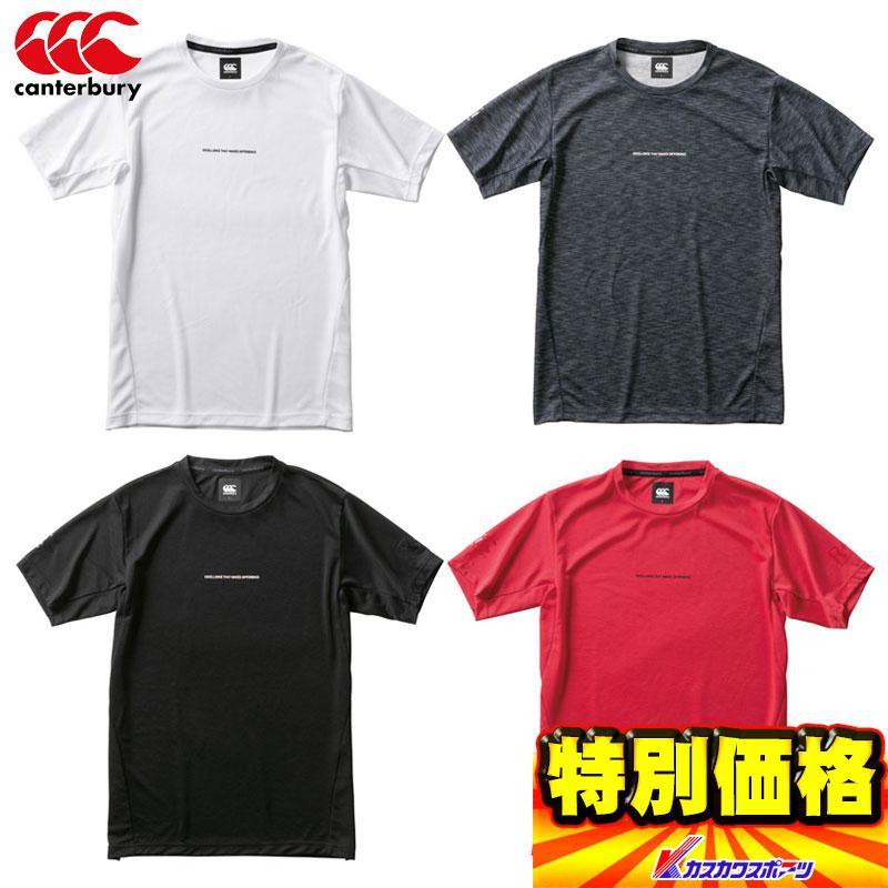 直送商品 カンタベリー ラグビープラス ワークアウトティ RP30108 新色追加して再販 メンズTシャツ