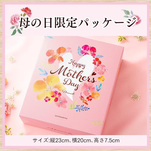 母の日 プレゼント ギフト  ( 健康 おしゃれ ) 飲む酢 3本 セット MDEB|kasutera1ban|11