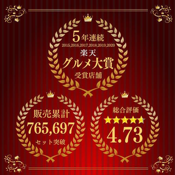 母の日 プレゼント ギフト  ( 健康 おしゃれ ) 飲む酢 3本 セット MDEB|kasutera1ban|07
