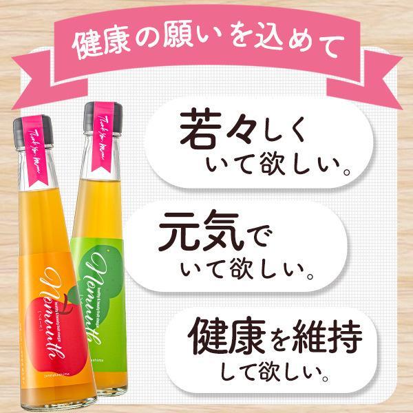 母の日 プレゼント ギフト  ( 健康 おしゃれ ) 飲む酢 3本 セット MDEB|kasutera1ban|08