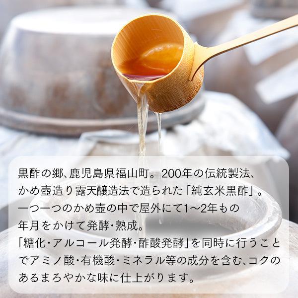 母の日 プレゼント ギフト  ( 健康 おしゃれ ) 飲む酢 3本 セット MDEB|kasutera1ban|10