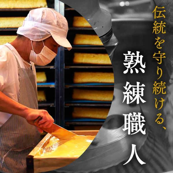 母の日 スイーツ ( プレゼント  母の日ギフト 2021 カステラ ケーキ 人気 お菓子 和菓子 誕生日 内祝 ) えがお MD1U|kasutera1ban|05