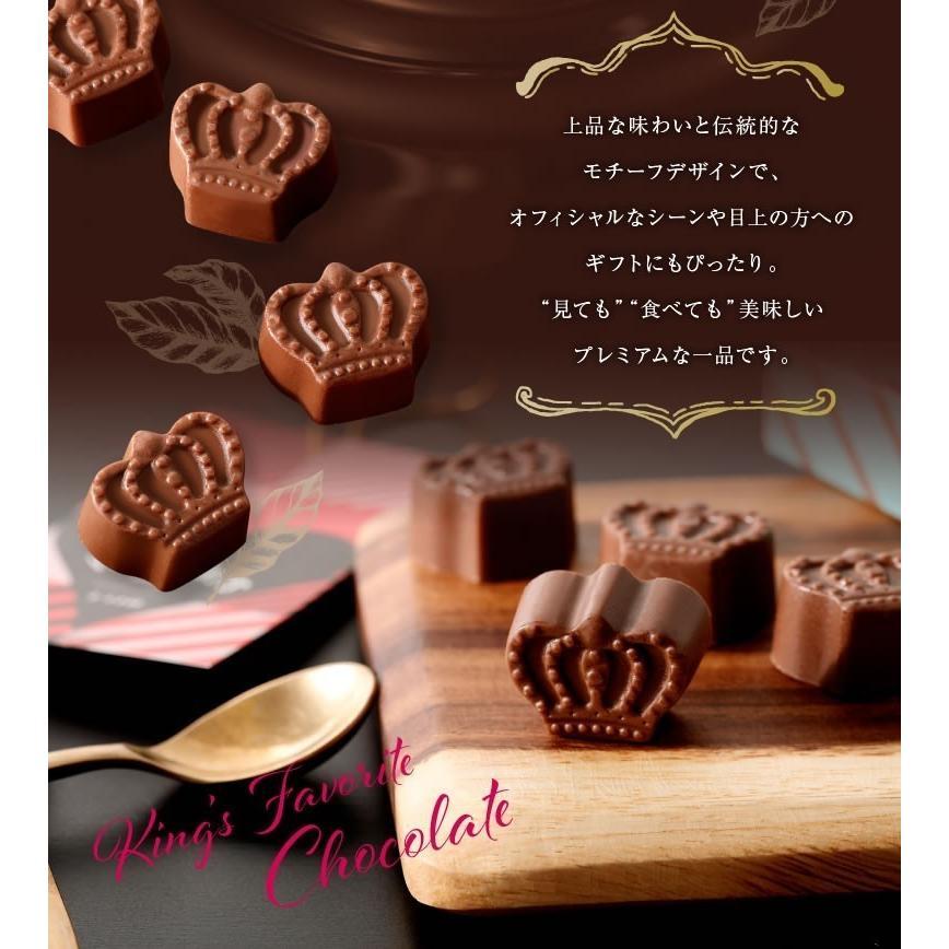 チョコ 義理 義理チョコ・おもしろチョコ通販サイト|チョコレートスタジアム