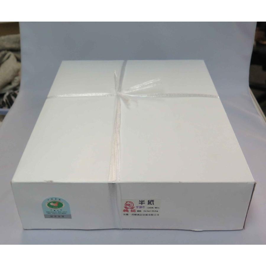 桃記牌宣紙 半紙 24.2×33.3cm(1000枚/束) kato-trading2