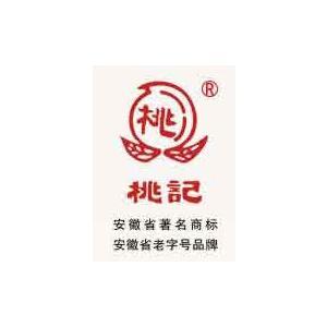 桃記牌宣紙 半紙 24.2×33.3cm(1000枚/束) kato-trading2 02