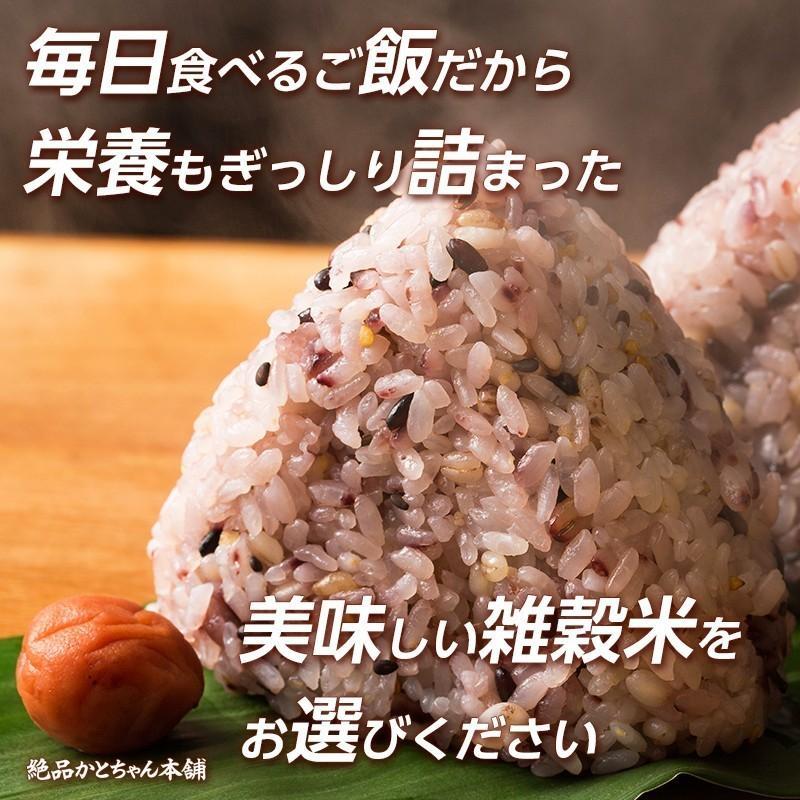 米 ダイエット 五穀