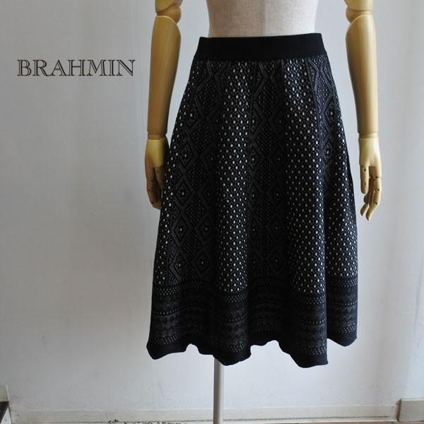 (お得な特別割引価格) ブラーミン ジャガードニット フレアースカート セットアップになる別売りトップスあり B96124 送料無料 あすつく BRAHMIN 新作春夏物, 山進社印刷株式会社 d0e872c2