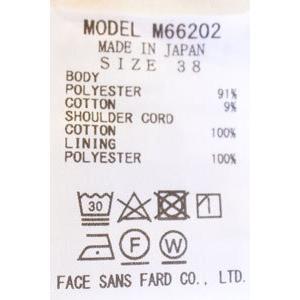 ミランカ サロペットワンピース ジャンパースカート 防シワ 洗濯機可 日本製 M66202 送料無料 あすつく mylanka 新作春夏物 ファスサンファール katoreya-fukui 06