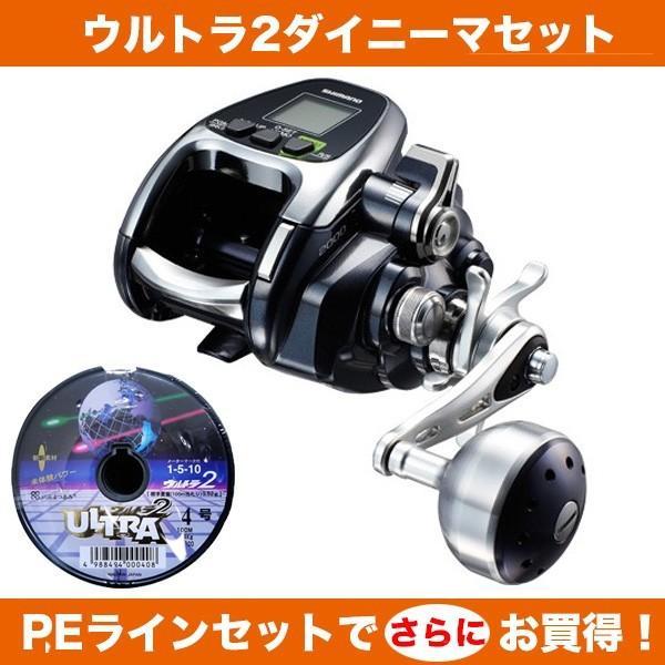 16 フォースマスター2000[ForceMaster2000] 03601 PE3号-300m ウルトラ2ダイニーマセット シマノ