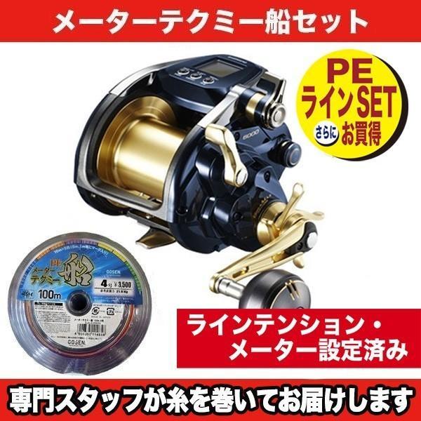 19ビーストマスター6000[Beast Master 6000]03981 12号-400m(350m巻50m残) テクミー船セット シマノ