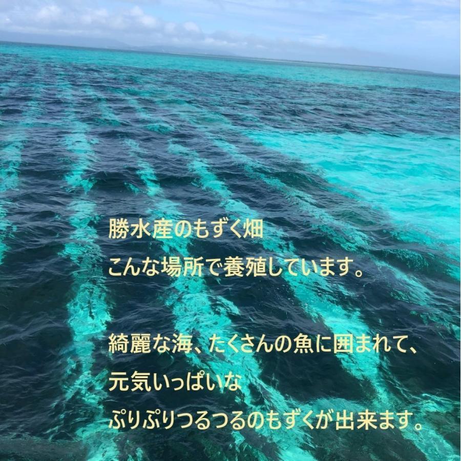 もずく 沖縄県石垣島産 味付けもずく1kg×4個 もずく酢 フコイダン 送料無料 海藻|katsusuisanmozuku|03