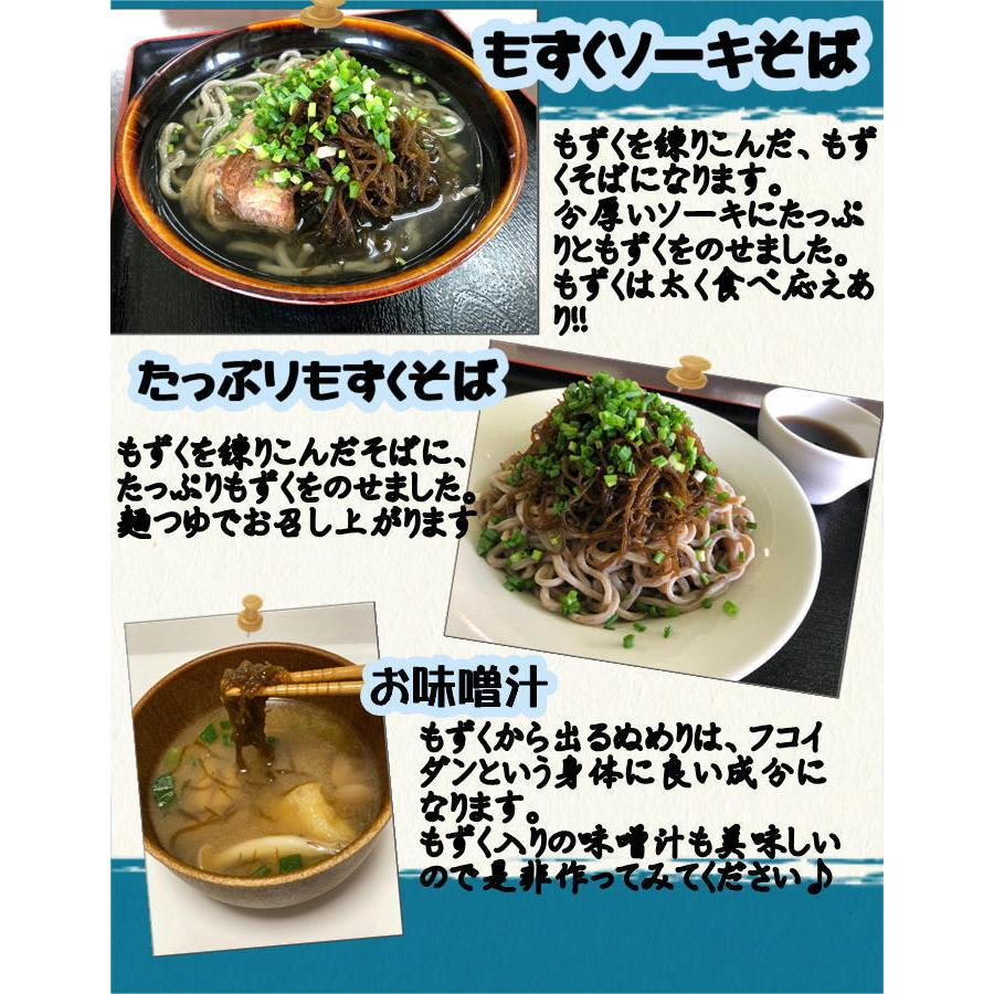 もずく 沖縄県 石垣島産 塩もずく1kg(ご自宅用パッケージ) katsusuisanmozuku 10