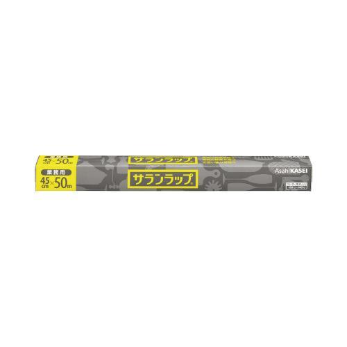 旭化成ホームプロダクツ サランラップ業務用 45cm×50m 20本入