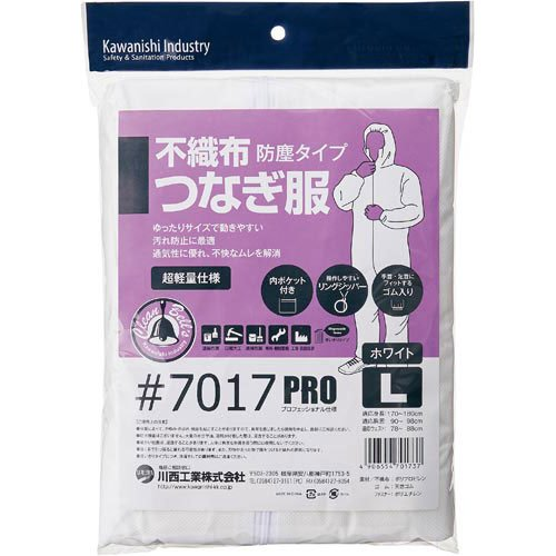 川西工業 不織布つなぎ 防塵タイプ L×30