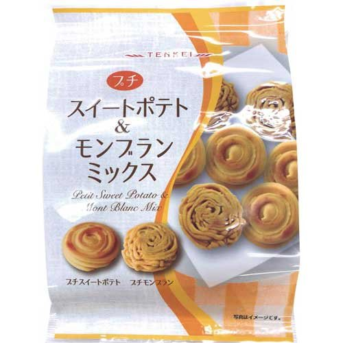天恵製菓 直送商品 プチスイートポテト 爆売りセール開催中 モンブラン 92g
