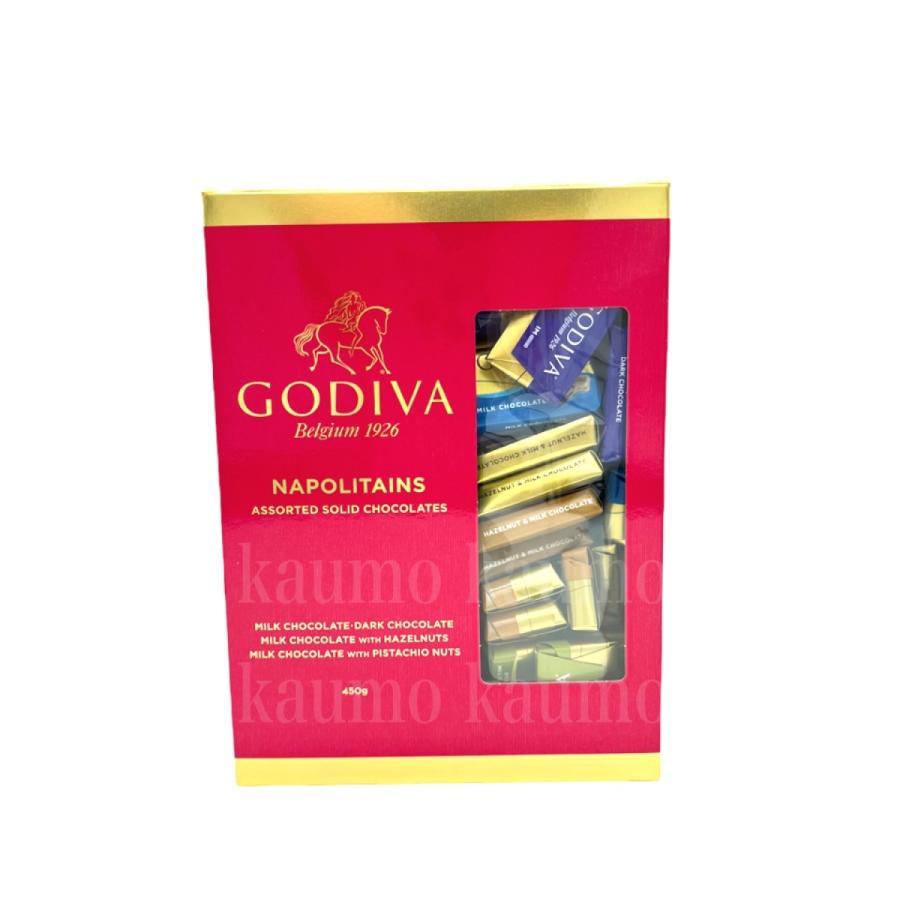 ゴディバ GODIVA ナポリタン 450g  箱付き チョコ チョコレート スイーツ ギフト プレゼント お菓子 高級(★食品/ナポリタン箱)|kaumo-kaukau|02