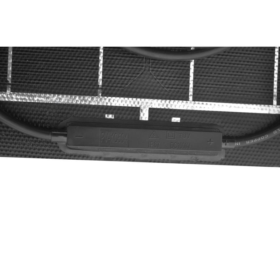 薄型 軽量 100W単結晶 セミフレキシブルソーラーパネル|kausmedia|09