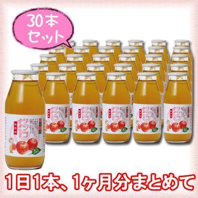 【たっぷり30本】 りんごジュース 180ml×30本 kawaba