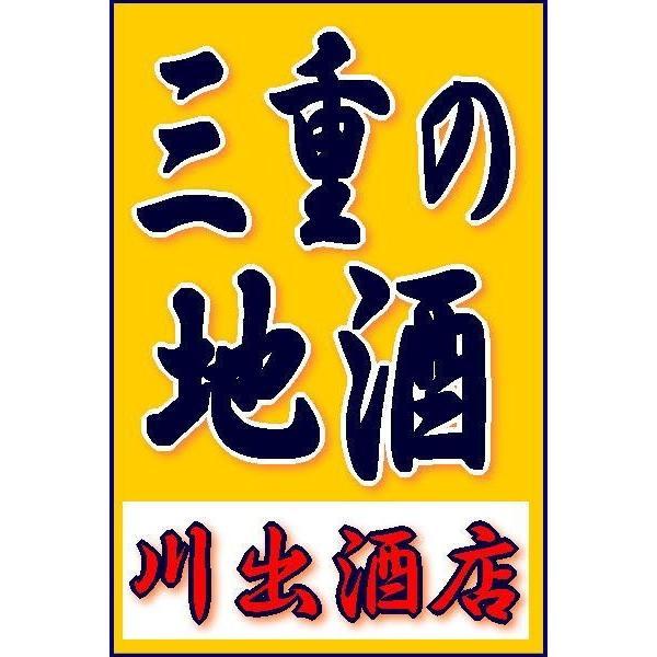 ここでしか買えない 石取 いしどり 純米吟醸1800ml 桑名市 作 桑名限定ラベル 清水清三郎商店 税込1本価格 kawadesake 04