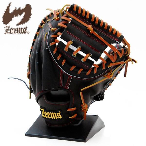 華麗 ジームス 硬式 グローブ 野球 硬式 キャッチャーミット 野球 Lバックスタイル グローブ ZL-380CM ブラック×タン, パールファクトリー:2a5db456 --- airmodconsu.dominiotemporario.com