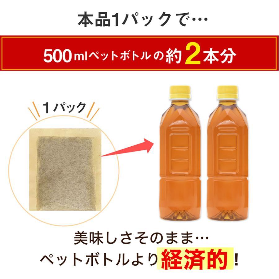 胡麻麦茶 ゴマ麦茶 40P×3袋セット 効果 ノンカフェイン お茶 ティーパック ごま麦茶 350ml換算で150本分 効果 ティーバッグ|kawamotoya|04