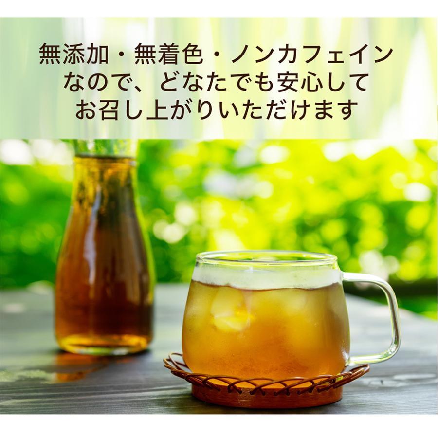 胡麻麦茶 ゴマ麦茶 40P×3袋セット 効果 ノンカフェイン お茶 ティーパック ごま麦茶 350ml換算で150本分 効果 ティーバッグ|kawamotoya|06