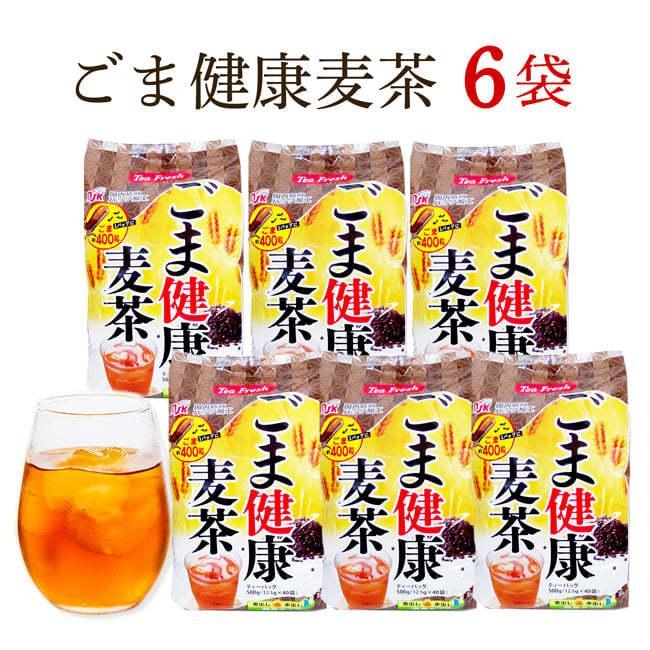 胡麻麦茶 ティーパック ティーバッグ ごま麦茶 40P×6袋セット 大量3kg kawamotoya