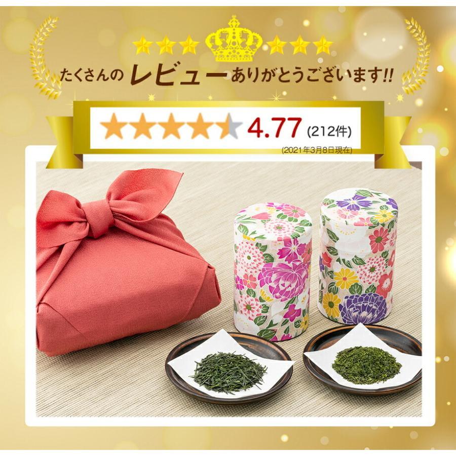 敬老の日 2021 高級日本茶2種 竹かご入り セット お茶 和染め茶缶入り 風呂敷包装  敬老の日のプレゼント 敬老の日ギフト|kawamotoya|04