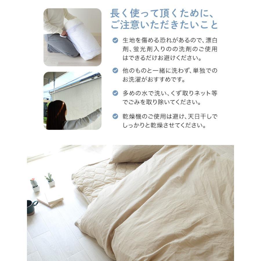 掛け布団カバー シングルサイズ 綿100% 無添加 和晒ガーゼ 日本製 kawamura-futonten-ya 12