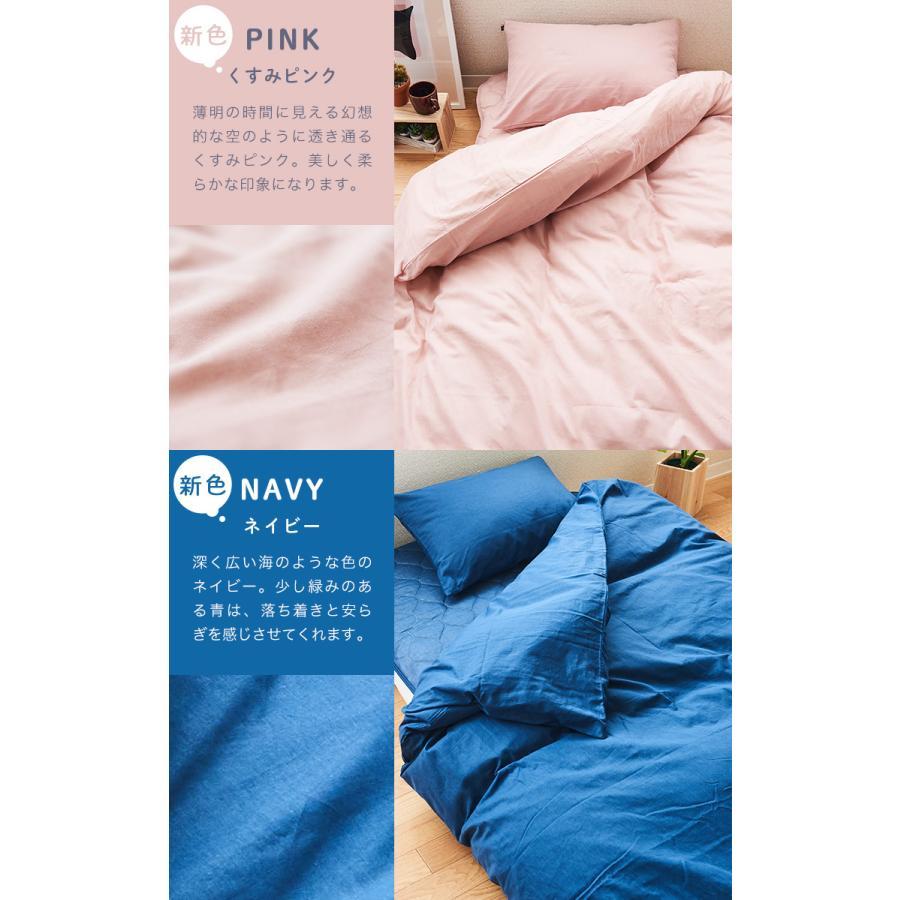 掛け布団カバー シングルサイズ 綿100% 無添加 和晒ガーゼ 日本製 kawamura-futonten-ya 15