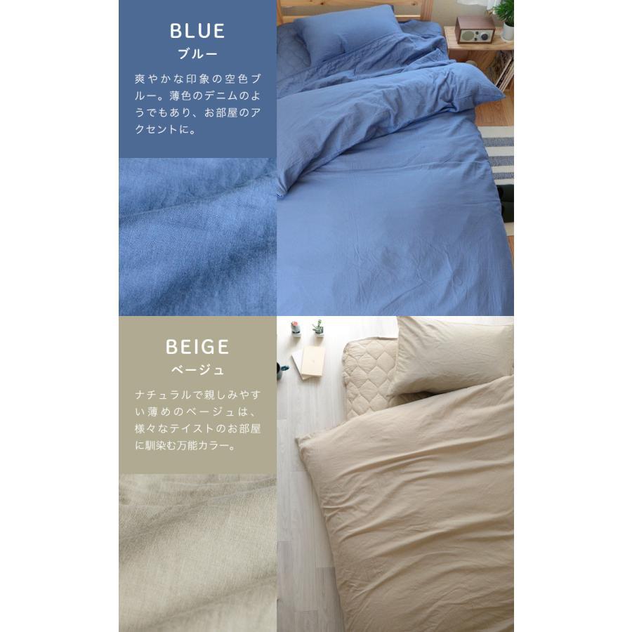 掛け布団カバー シングルサイズ 綿100% 無添加 和晒ガーゼ 日本製 kawamura-futonten-ya 16