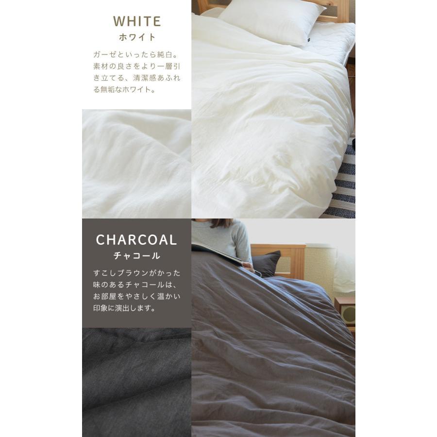 掛け布団カバー シングルサイズ 綿100% 無添加 和晒ガーゼ 日本製 kawamura-futonten-ya 17