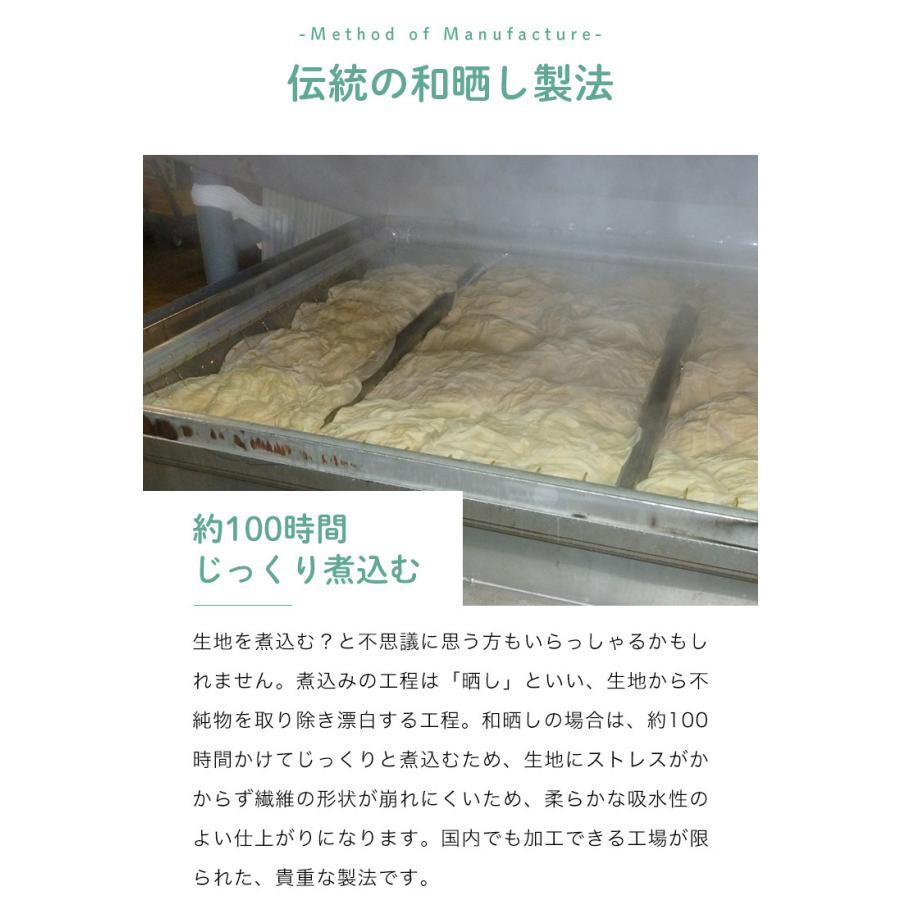 掛け布団カバー シングルサイズ 綿100% 無添加 和晒ガーゼ 日本製 kawamura-futonten-ya 07