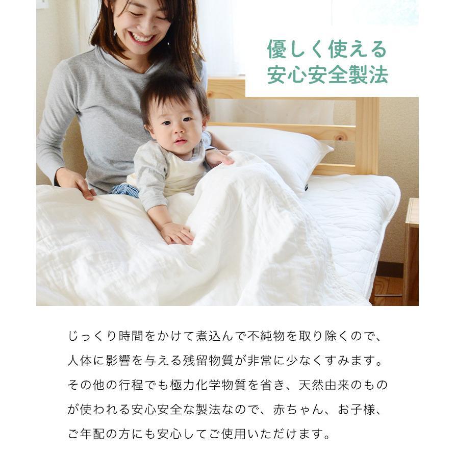 掛け布団カバー シングルサイズ 綿100% 無添加 和晒ガーゼ 日本製 kawamura-futonten-ya 09