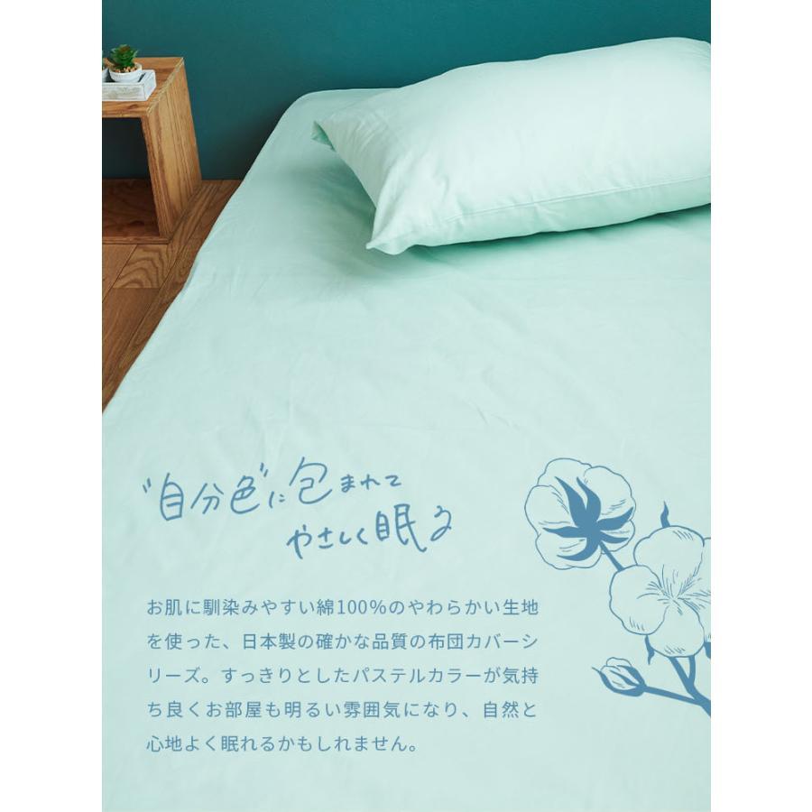 ボックスシーツ ダブルサイズ 日本製 綿100% ベッドシーツ ベッドカバー kawamura-futonten-ya 02