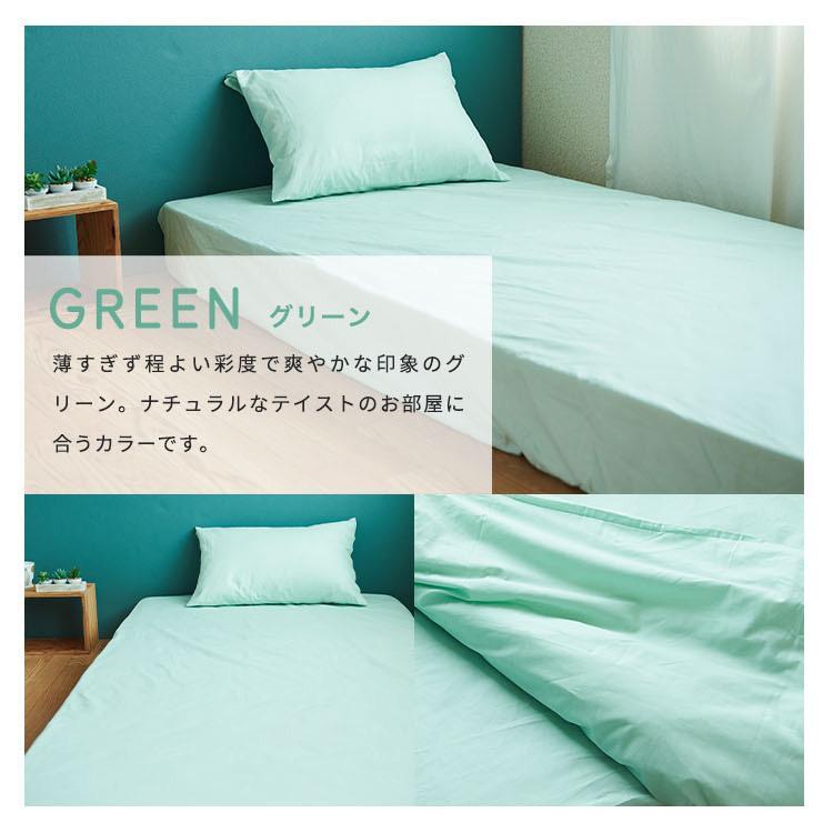 ボックスシーツ ダブルサイズ 日本製 綿100% ベッドシーツ ベッドカバー kawamura-futonten-ya 11