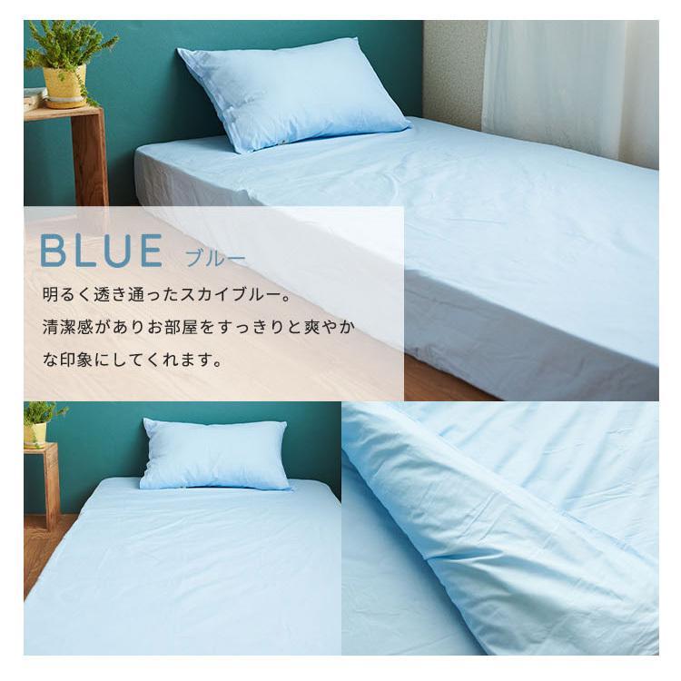 ボックスシーツ ダブルサイズ 日本製 綿100% ベッドシーツ ベッドカバー kawamura-futonten-ya 12