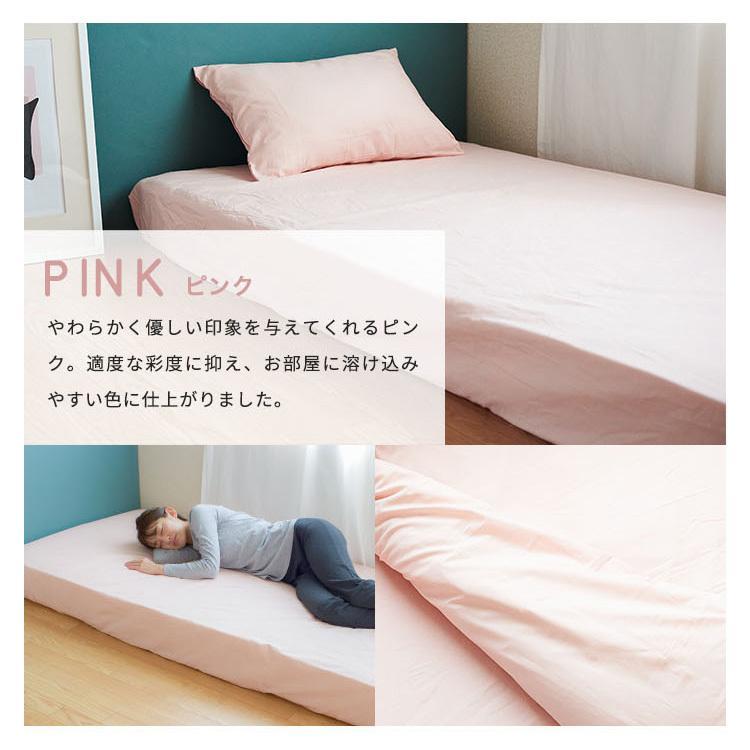 ボックスシーツ ダブルサイズ 日本製 綿100% ベッドシーツ ベッドカバー kawamura-futonten-ya 13